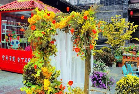 Haidide Garden