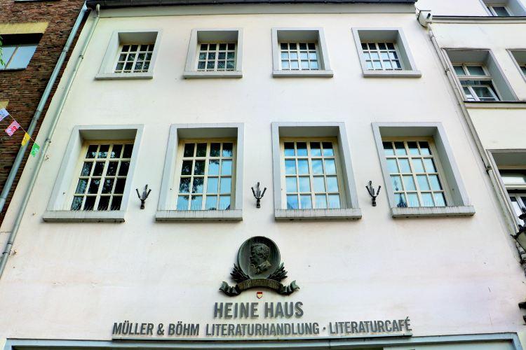 Heine Haus
