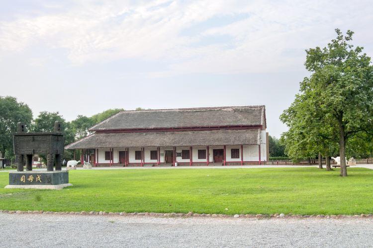 Yinxu Museum3