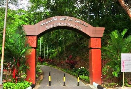 Tasek Lama Recreational Park