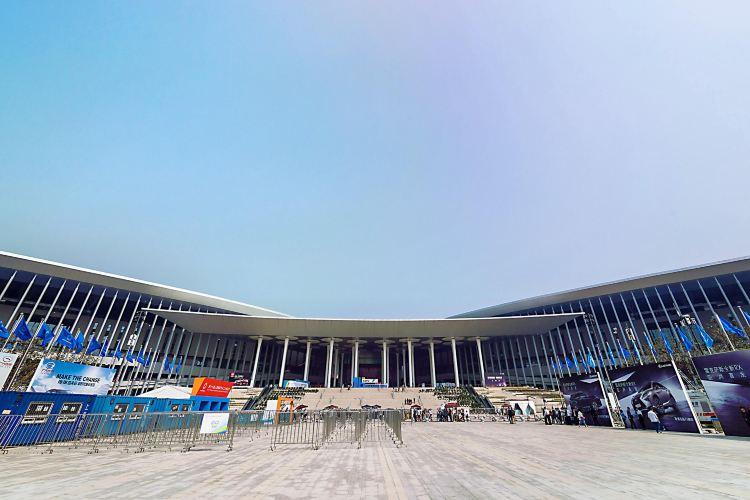 국가컨벤션센터