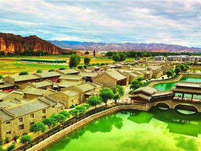 丹霞口旅遊度假小鎮