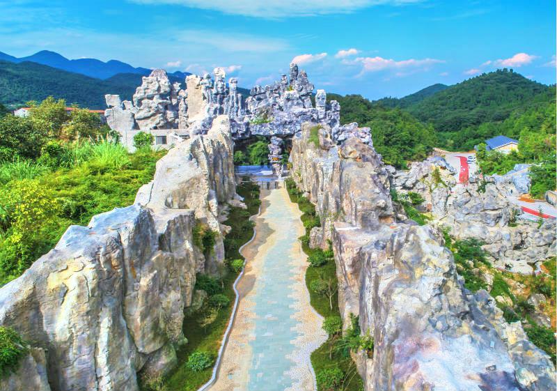 Zhonghua Dongtian