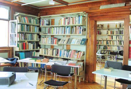 Zurich James Joyce Foundation
