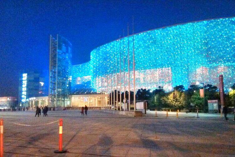 Suzhou Culture and Art Center