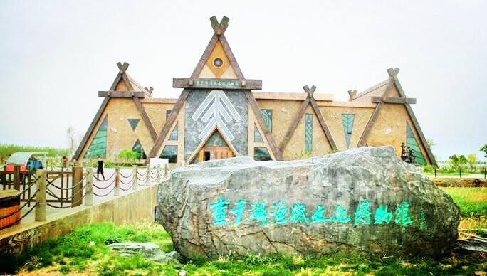 Chaganhu Yulie Cultural Museum