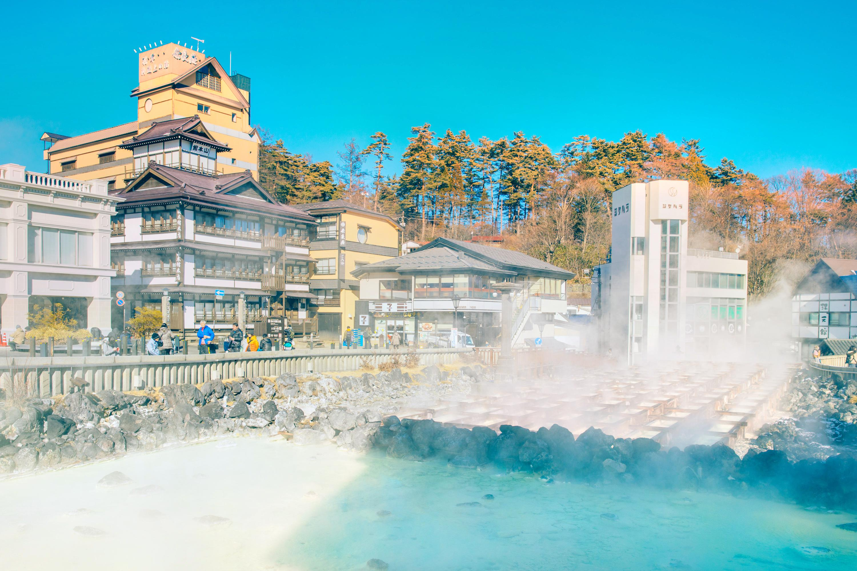 Yubatake