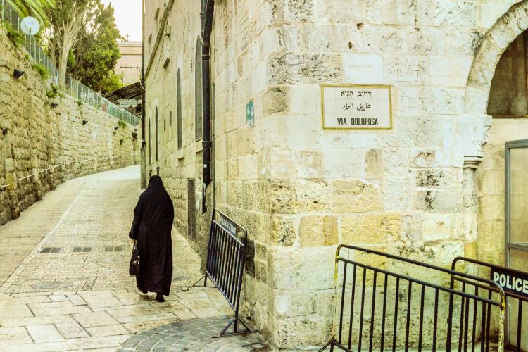 The Way of the Cross - Via Dolorosa
