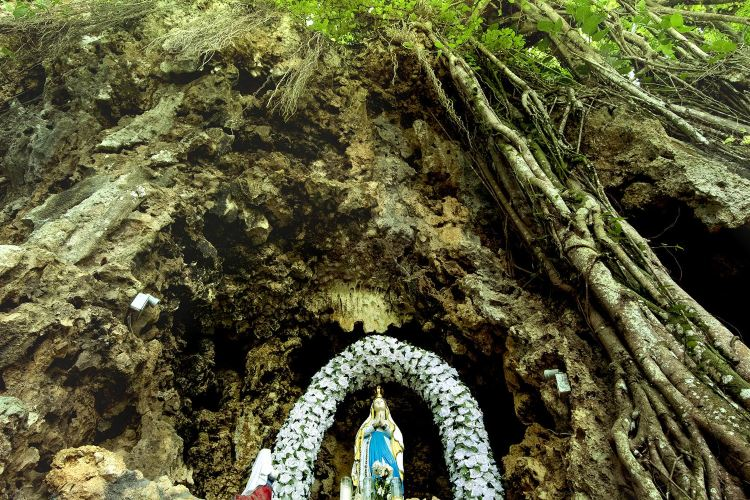 Santa Lourdes Shrine