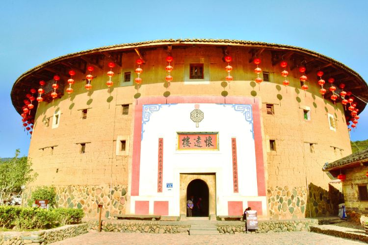Huaiyuan Building