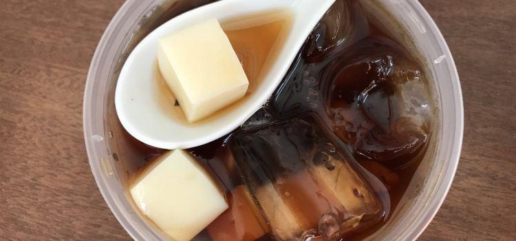 頂豐潮州豆腐花(二奶巷店)1