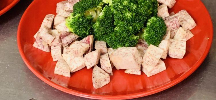 Quan Yin Chay Vegetarian1