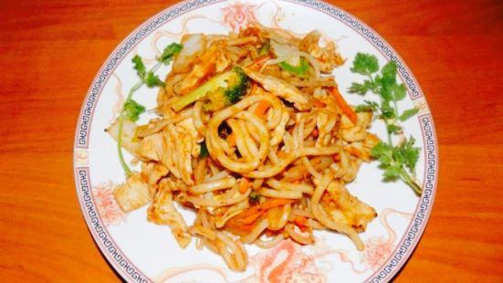 China-Thai -Viet  Restaurant  DO