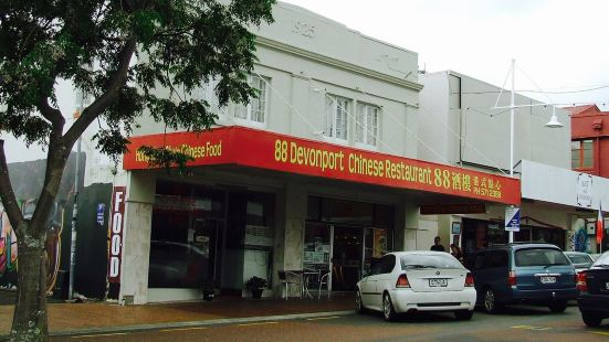 88 Devonport Chinese Restaurant