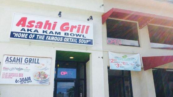 Asahi Grill Keeaumoku LLC
