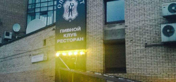 клуб оптимист москва