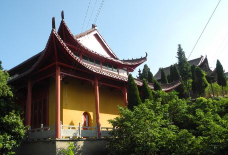 Xiegong Ancestral House