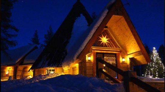 Lapland Restaurant Kotahovi