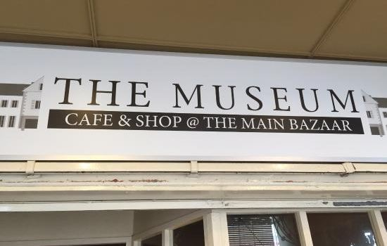The Museum Shop & Cafe At The Main Bazaar