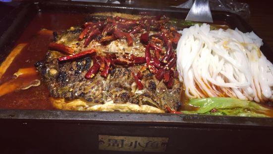 周小魚餐廳(平果店)