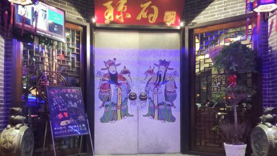 La Fu ( Feng Huang Street )