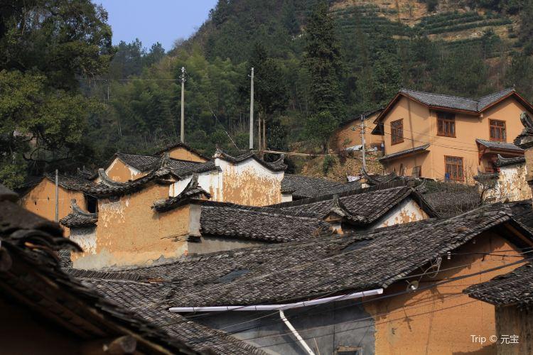 Yangjiatang Village1