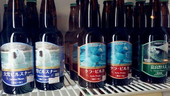 Taisetsu Beer House