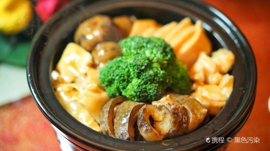 Marriott Hotel Chinese Restaurant