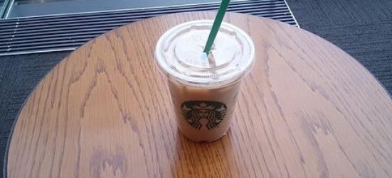 Starbucks Coffee Sapporo Kinokuniya