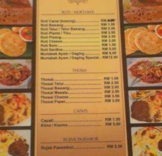 Siam House Thai Restaurant Reviews Food Drinks In Johor Johor Bahru Trip Com