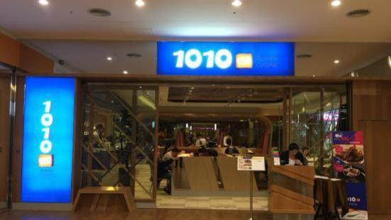 1010湘(汐止區新台五路一段店)