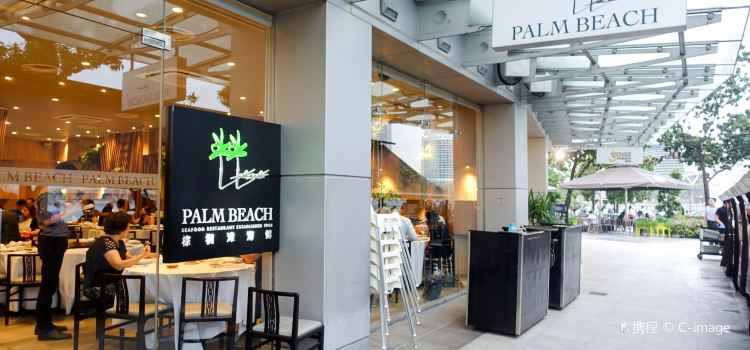 Palm Beach Seafood Restaurant2