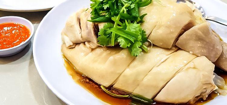 福明海南雞飯