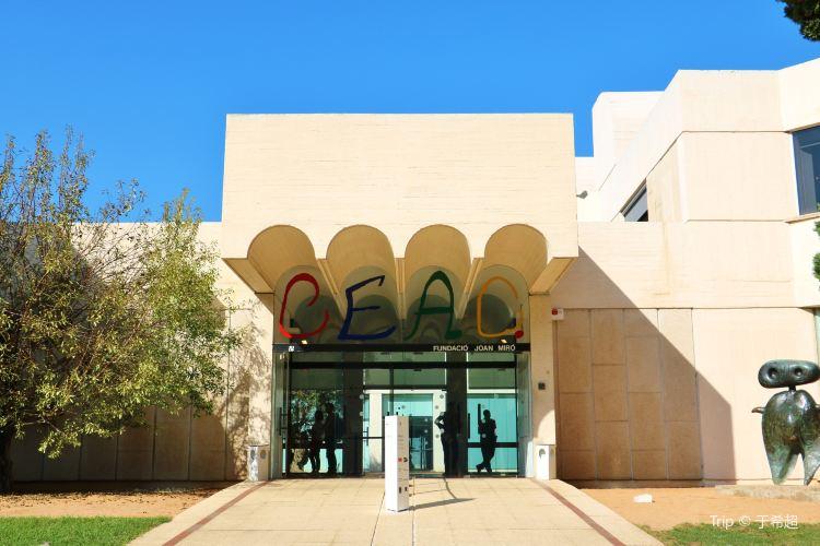 米羅美術館1