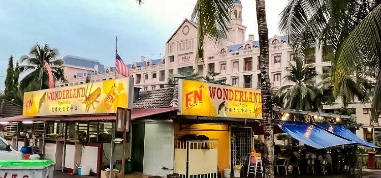 Wonderland Food Store