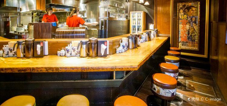 Menya Musashi Flagship restaurant2