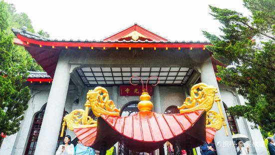 Xuan Guang Si