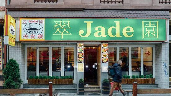 Jade Magic Wok