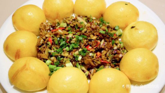 Hei Pi Zhou Zi  ·  Guo Bao Rou