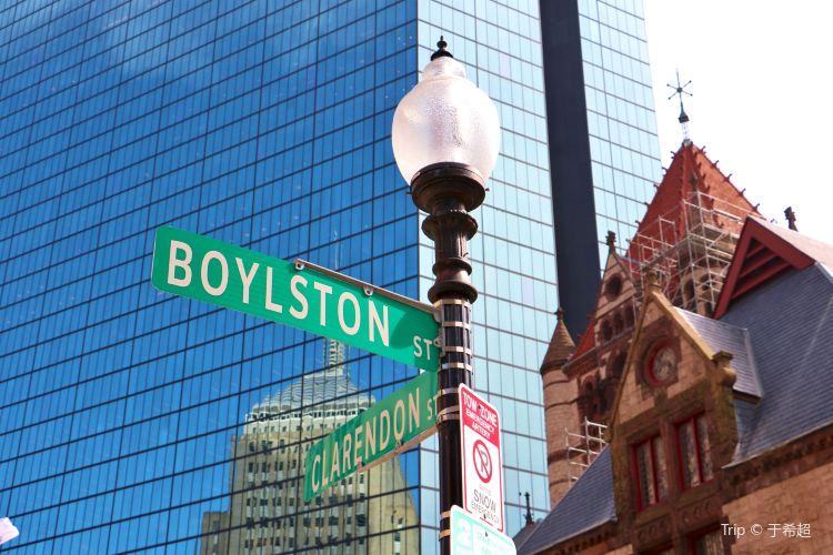 博伊爾斯頓街2