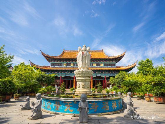 Kaifu Temple
