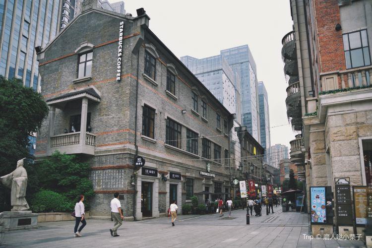 楚河漢街3