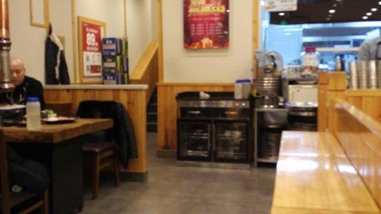 西塔鬥牛家燒烤(八王寺店)
