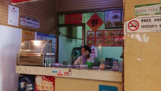 炒麵王(下澱路店)