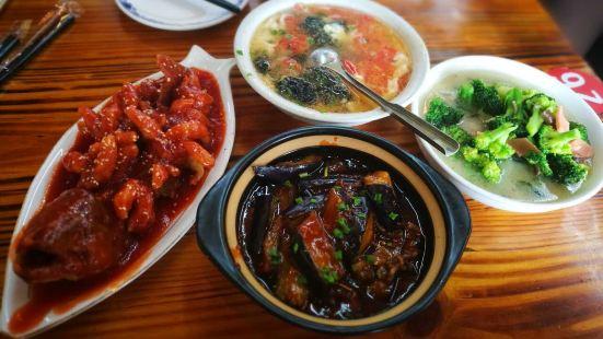 姑蘇老菜館