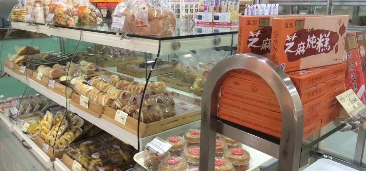 松發麵包屋1