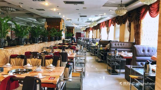 Chongqing Xiang Shui Yuan Hot Pot( Jinzhou )