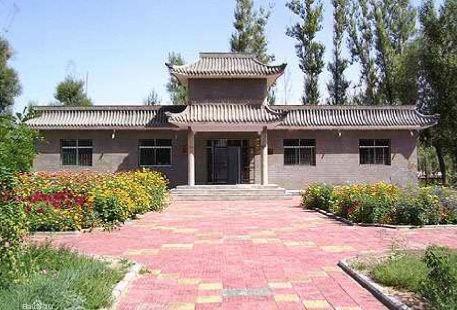 Shandan Museum