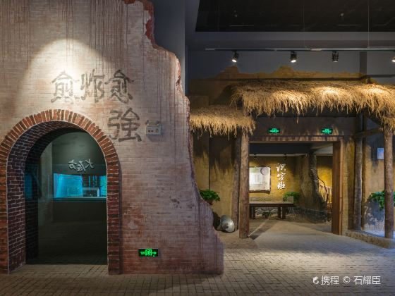 Chinese Textbook Museum