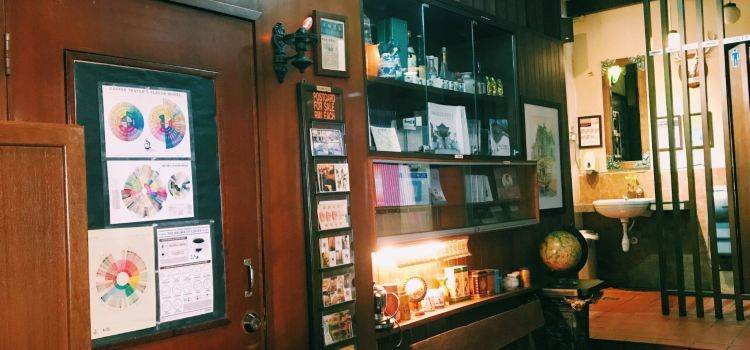 Geographer Cafe2